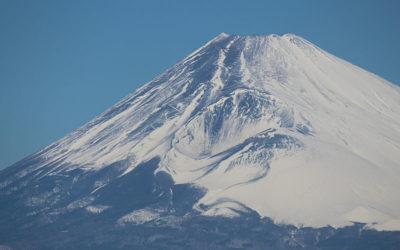 Free Wi-Fi network on Mount Fuji, Japan