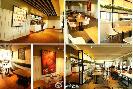 kfc-china-revamp-3